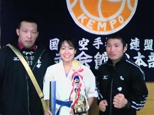 優勝 栗田 陽子3級