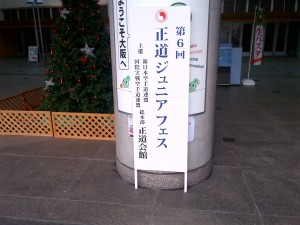 IMG-20131214-01141