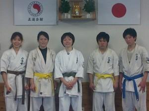 Naka-Ku Yokohama-Shi-20140213-01303