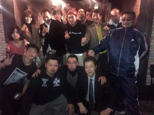 Nishi-Ku Yokohama-Shi-20131110-01030