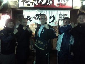 Nishi-Ku Yokohama-Shi-20140320-01492