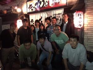 Nishi-Ku Yokohama-Shi-20141011-01882
